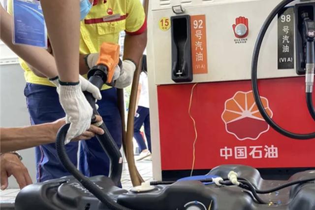 243.42元加到245元 杭州一加油员强行凑整引热议