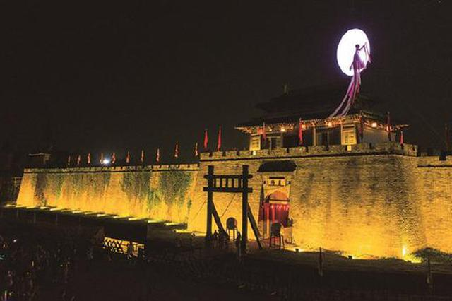 双节黄金周象山全域客盈门 旅游收入16.56亿元