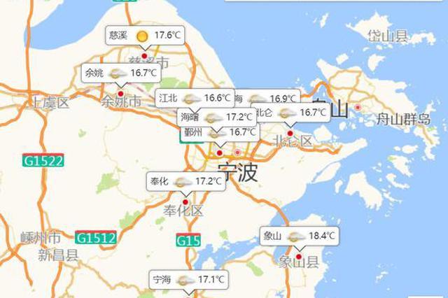 宁波今天到明天多云偏北风3级 今最高气温24~26度