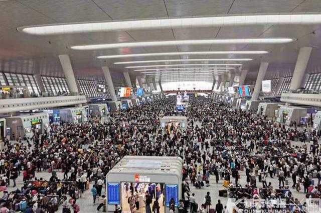 杭州东站国庆客发量237.3万人 居长三角铁路客站首位