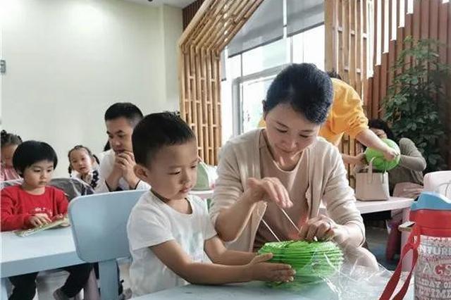 创意灯笼快乐中秋活动回顾 北仑图书馆九峰公益课堂