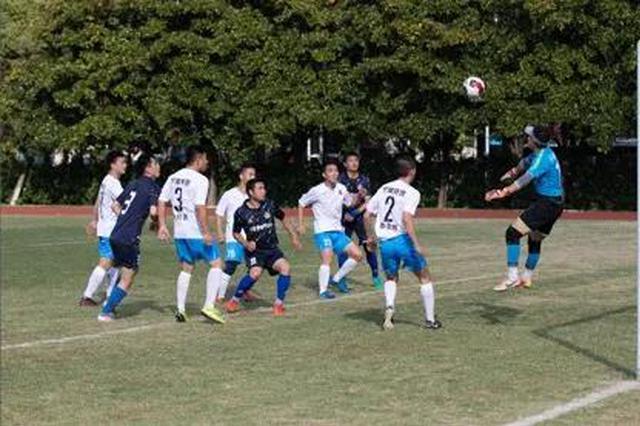 宁波公安第二届足球锦标赛开战 历年来参赛人数最多