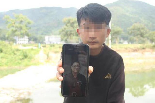 浙江小伙救下一对母女 他自己却永远留在33岁的年纪