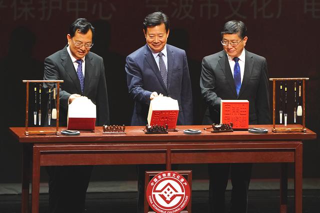 2020全国非遗曲艺周在宁波开幕 融入现代生活弘扬时代价值