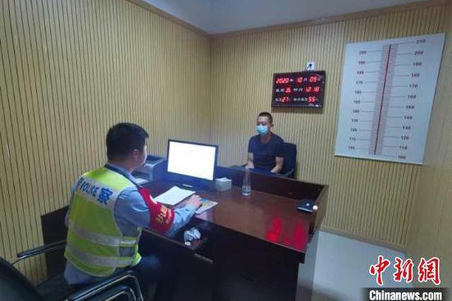 台州一男子冒充医院鉴定机构 给幼儿鉴定微量元素