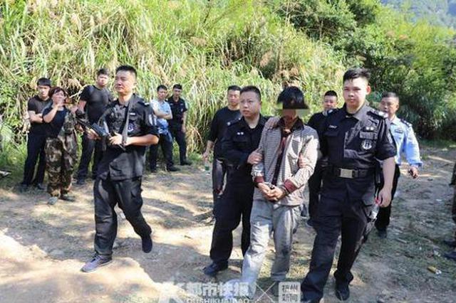 深山躲20天被驴友撞见 台州警方悬赏20万逃犯细节披露