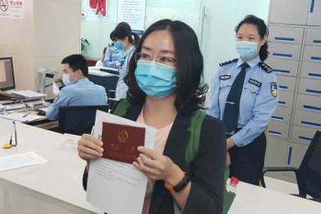浙沪两地实现跨省市户口迁移一站式办理 惠及40万人