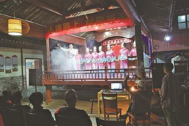 国庆前下沙村文艺晚会热闹开锣 村民唱着村歌奔小康