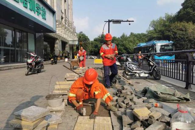 杭主城区20条(段)道路有机更新 打造人行道无障碍通行