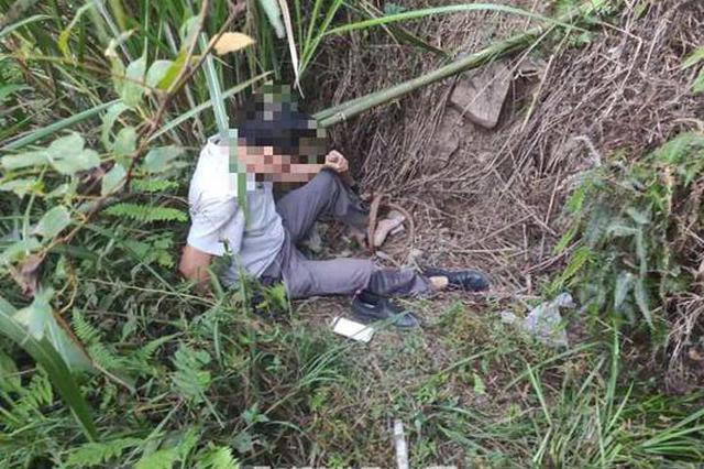 温州1男子山中踩到捕兽夹被困 多方联手展开救援