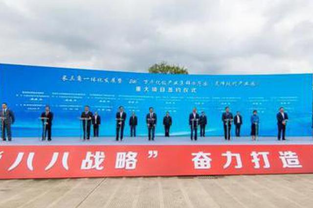 灵峰现代产业园重大项目签约举行 多领导参与