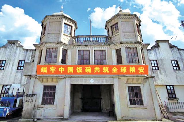 宁波粮食文化陈列馆在鄞开馆 建设始末公开