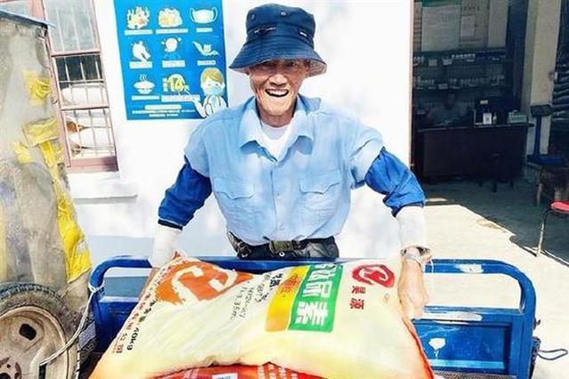 北仑柴桥街道惠农行动多 社区提供送货上门服务