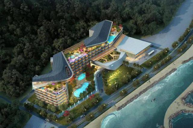 南铂黄避岙度假酒店项目开工动建 2022年有望建成投用