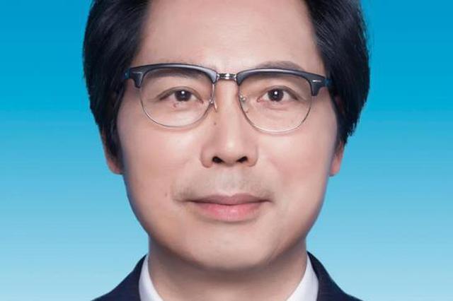 教育部任命黄先海为浙江大学副校长