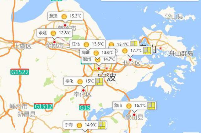 宁波今天多云明天晴到多云 今最高气温19~21度