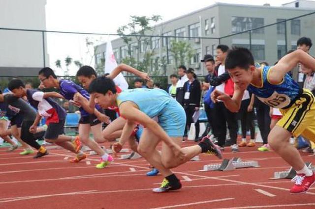 北仑中小学生田径运动会火热进行 挥洒汗水释放活力