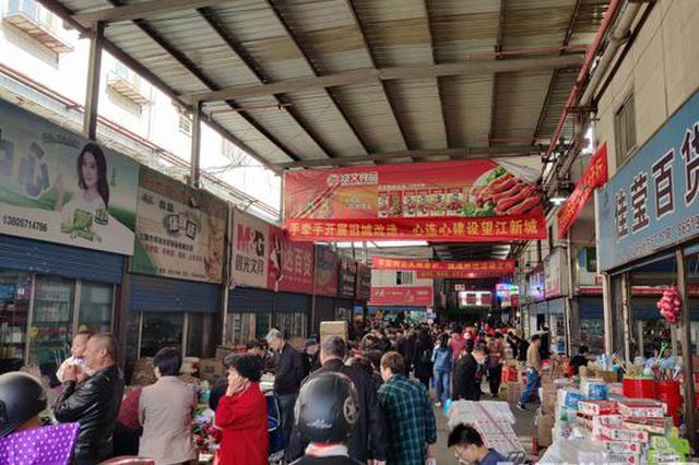 奋斗传奇 开了30多年的杭州近江食品市场最后一天营业