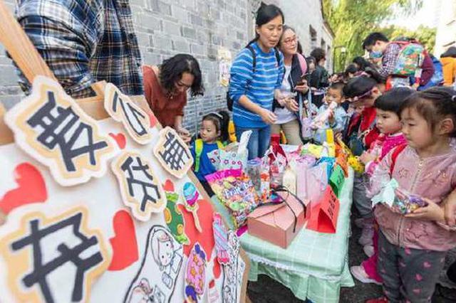 莲桥第幼儿园爱心节为爱赶集 为社区独居老人送上节日祝福