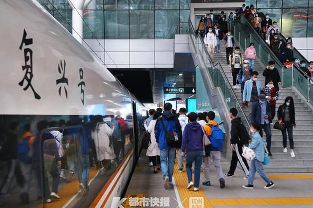 二等座最低7.52折 杭州坐京沪沿线高铁票价或有调整