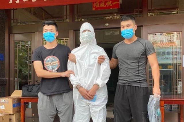 杭州警方通报:在逃悦阔财富案犯罪嫌疑人被劝投归案
