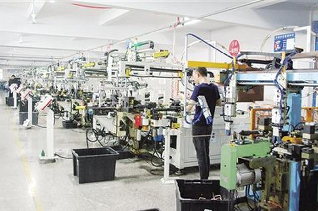 浙江夏宝电器大步开拓国际市场 实现了出口逆势增长