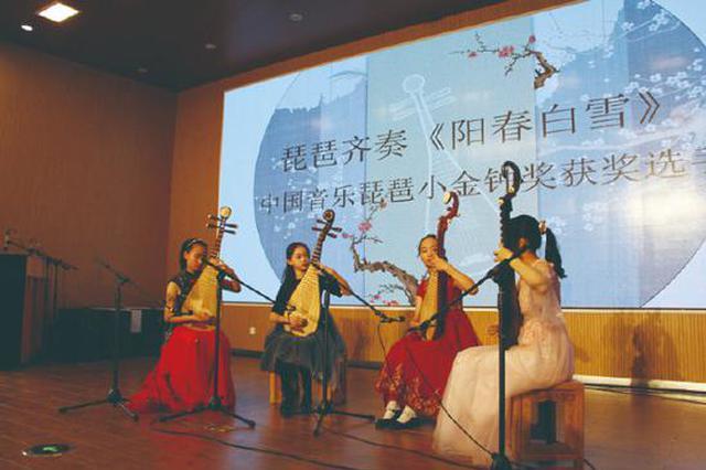"""""""小金钟""""巡演活动走进丹城六小 为琵琶艺术爱好者送上视听盛宴"""