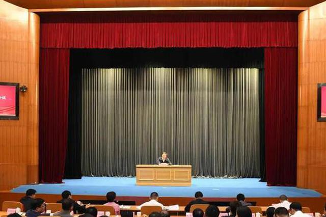 区委召开全区领导干部会议 学习党的十九届五中全会精神