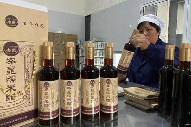 古法酿造的岑晁醋昨日投产 有利于调节人体生理平衡