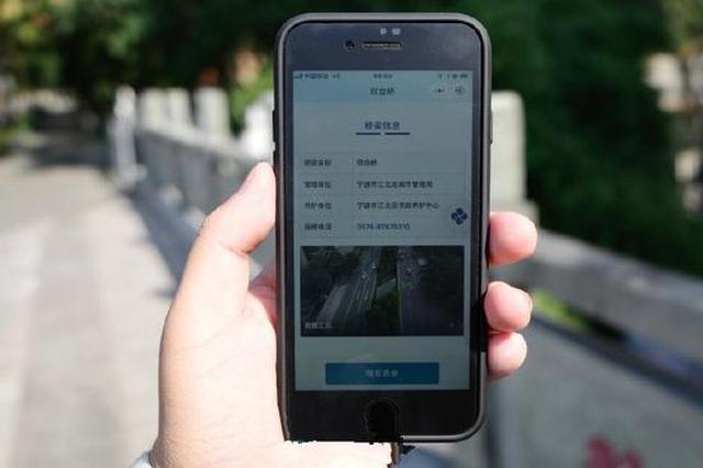 """桥梁有了二维码""""身份证"""" 市民可扫二维码获取电话报修"""