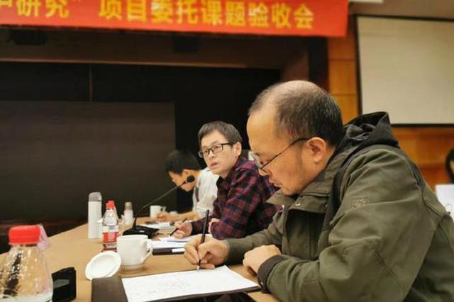 """国家级非遗记录试点课题通过验收 """"石浦—富岗如意信俗""""项目"""