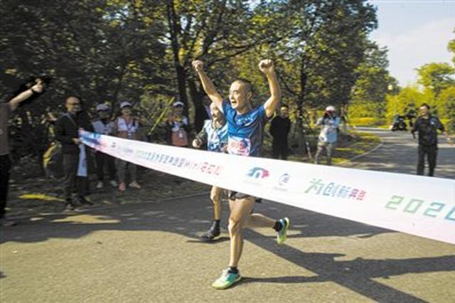 慈溪外贸健身跑市森林公园举行 160余人参加此次比赛