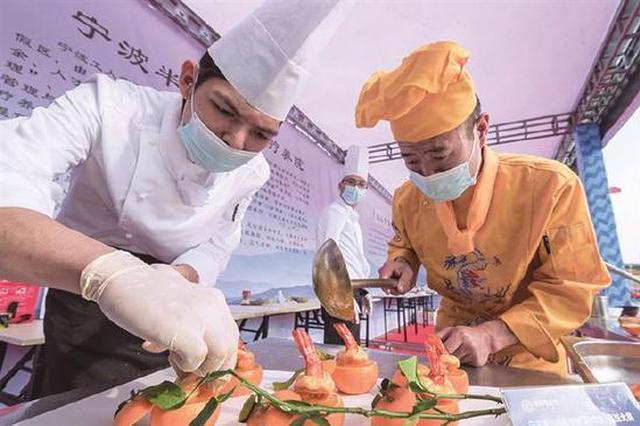 象山厨艺大赛创新海鲜菜肴 丰富象山海鲜美食文化