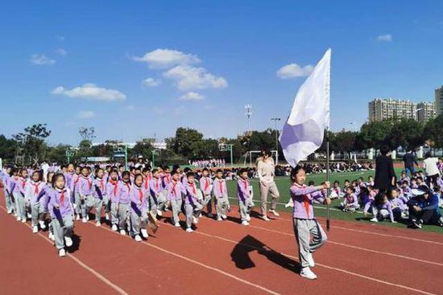 蛟川双语小学数学科技节开幕 活动时间持续至11月16日
