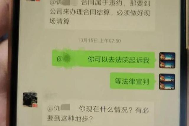 浙江1老板以为省了23万拖欠工资玩失踪 结果赚了牢饭