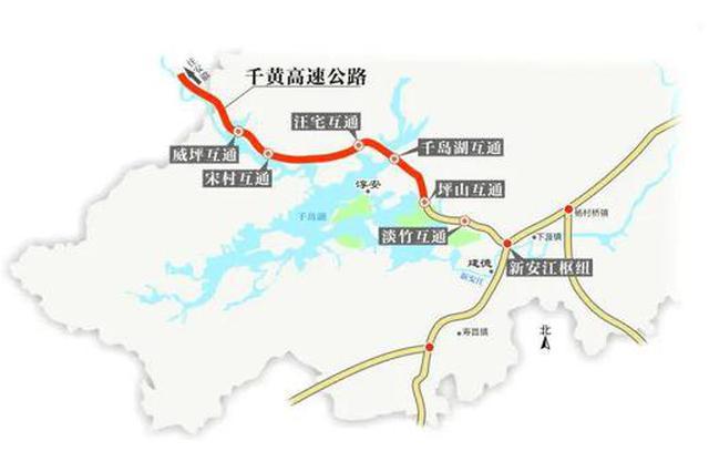 千黄高速十二月新开通 能帮你省下淳安千岛湖的门票