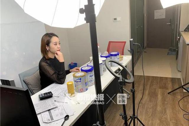 90后川妹子辞去深圳的工作来杭做主播:我要拼出来