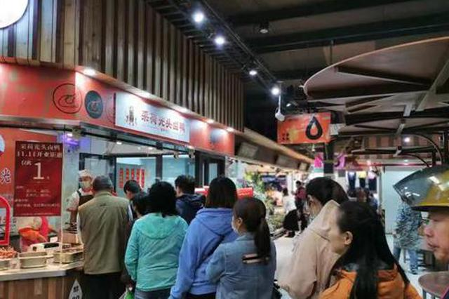 属于一代人的记忆 杭州采荷农贸市场原班人马回归