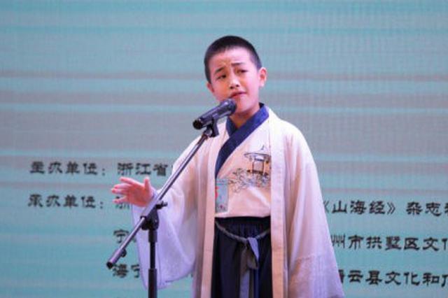 北仑少年获省传说故事赛一等奖 万名竞争对手中脱