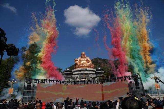 """2020雪窦山弥勒文化节开幕 """"慈行天下、和乐人间"""