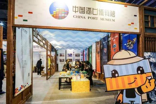 港博亮相义乌文旅产品交易博览会 取得了丰硕的成果