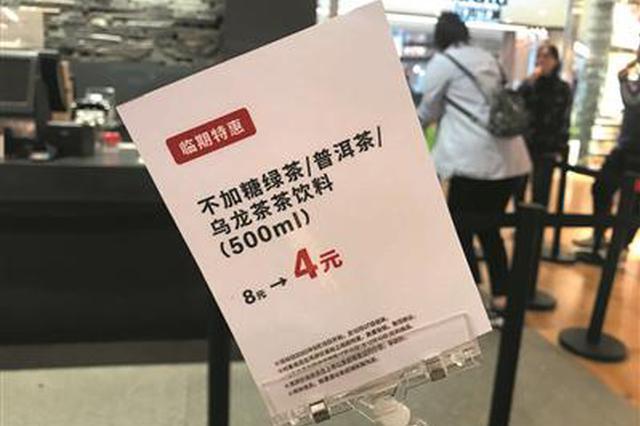 浙江一些年轻人爱上淘临期食品 日期越近越便宜