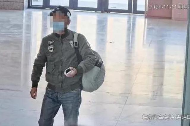 公安局副大队长称要去绍兴打工 刚进汽车站就被抓了