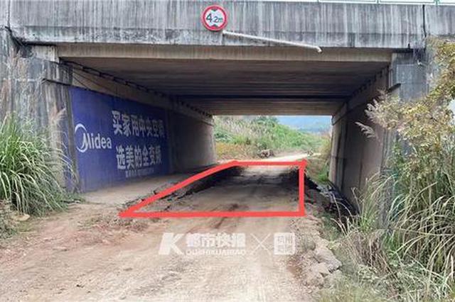为了让渣土车通过 浙男子偷偷挖掉高速桥下的水泥