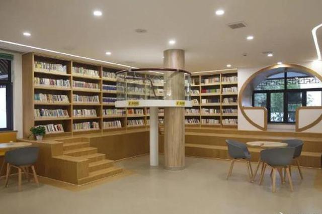 城市书房仁湖公园分馆试运营 位于锦屏街道南山路288号