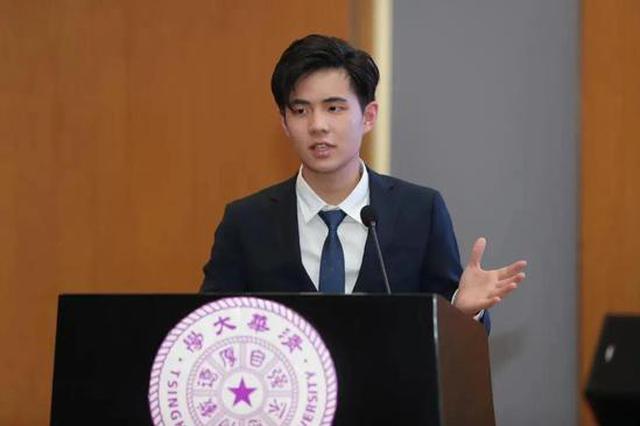 杭州男生入选清华最强本科生 网友:这太不公平了