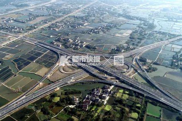 杭州二绕德清至诸暨路段已具备通车条件 将于12月通车