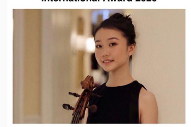 杭州伢儿拿下国际音乐比赛奖 徐暄涵:最想念河坊街