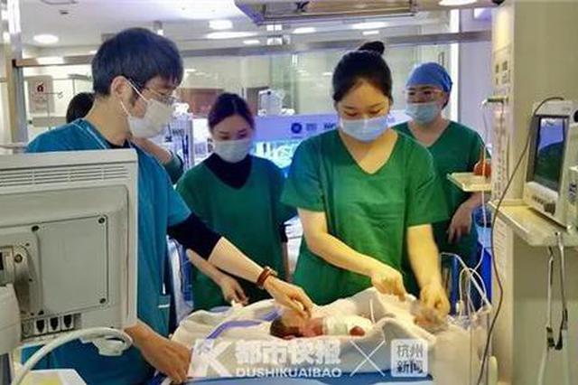 杭州一孕妇在地铁站早产 宝宝才28周胎膜都没破
