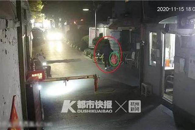 杭26岁小伙没被子拿人家的快递 没等到降温等到民警